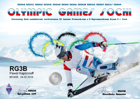 Название: RG3B_ok_olympic 2.jpg Просмотров: 317  Размер: 61.8 Кб