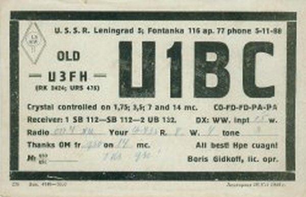 Название: u1bc.jpg Просмотров: 963  Размер: 42.6 Кб