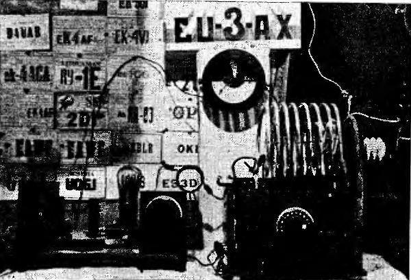 Нажмите на изображение для увеличения.  Название:eu3AX_30.jpg Просмотров:79 Размер:188.4 Кб ID:117053