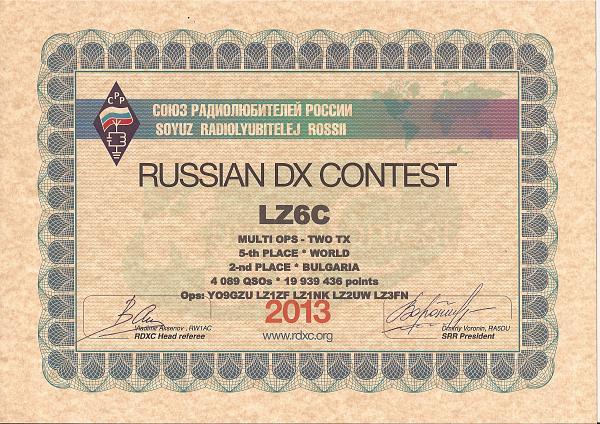 Нажмите на изображение для увеличения.  Название:LZ6C RDXC 2013.jpg Просмотров:96 Размер:1.75 Мб ID:117188