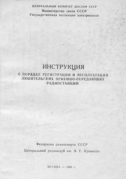 Нажмите на изображение для увеличения.  Название:USSR_man_112c.jpg Просмотров:147 Размер:180.0 Кб ID:117482