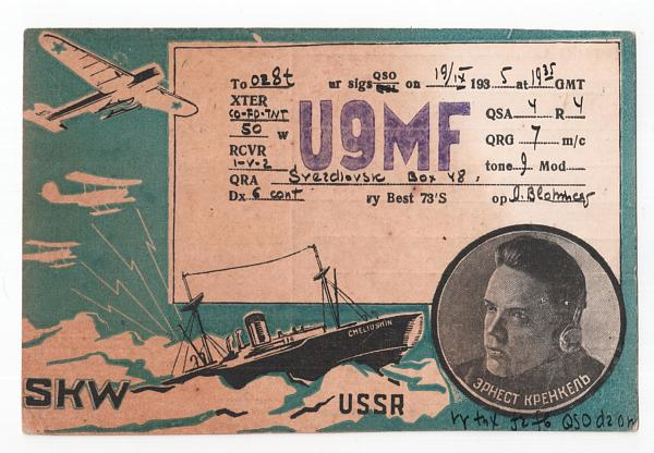 Нажмите на изображение для увеличения.  Название:U9MF-front.jpg Просмотров:139 Размер:623.3 Кб ID:117552