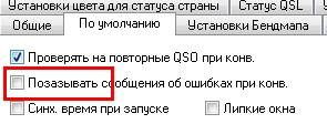 Название: 2014-05-01_183219.jpg Просмотров: 189  Размер: 12.8 Кб