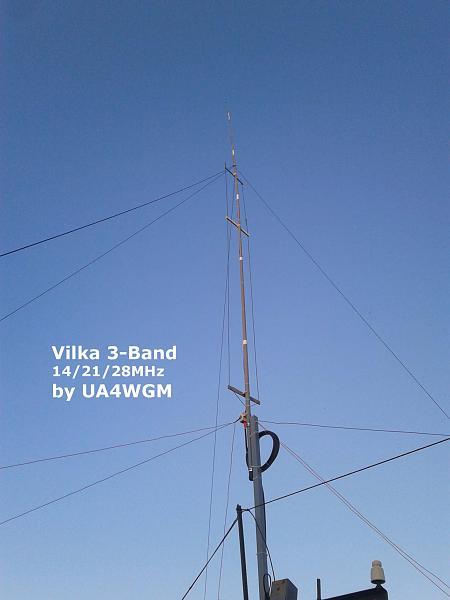 Нажмите на изображение для увеличения.  Название:UA4WGM_Vilka_3-band_01.jpg Просмотров:8836 Размер:128.2 Кб ID:118516