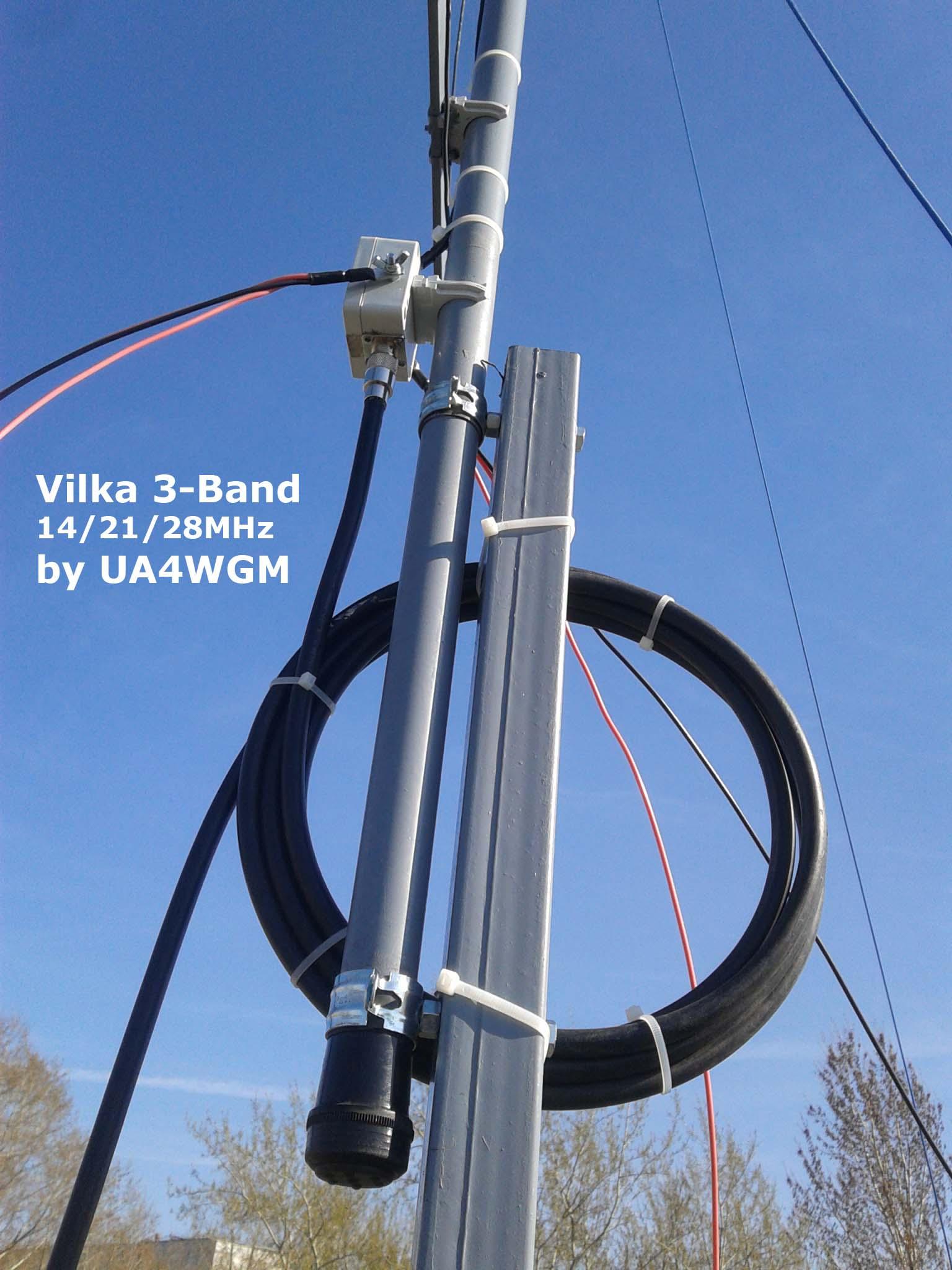 Нажмите на изображение для увеличения.  Название:UA4WGM_Vilka_3-band_02.jpg Просмотров:3730 Размер:218.2 Кб ID:118517