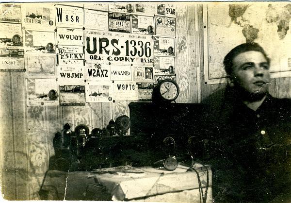 Нажмите на изображение для увеличения.  Название:Осень-1936-Тепляков.jpg Просмотров:104 Размер:1.33 Мб ID:118850