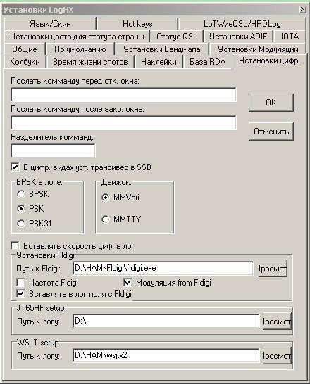 Название: setupDigi.jpg Просмотров: 236  Размер: 69.3 Кб