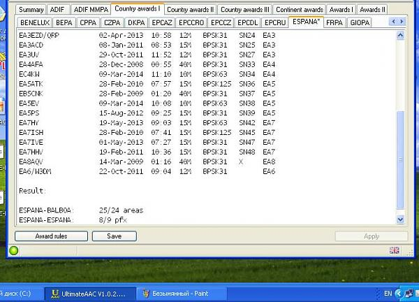 Нажмите на изображение для увеличения.  Название:UAAC.JPG Просмотров:85 Размер:80.3 Кб ID:119243