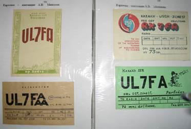 Название: u7fa-7.jpg Просмотров: 961  Размер: 13.7 Кб
