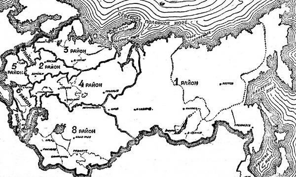 Нажмите на изображение для увеличения.  Название:mapa_1928.jpg Просмотров:122 Размер:124.4 Кб ID:119447