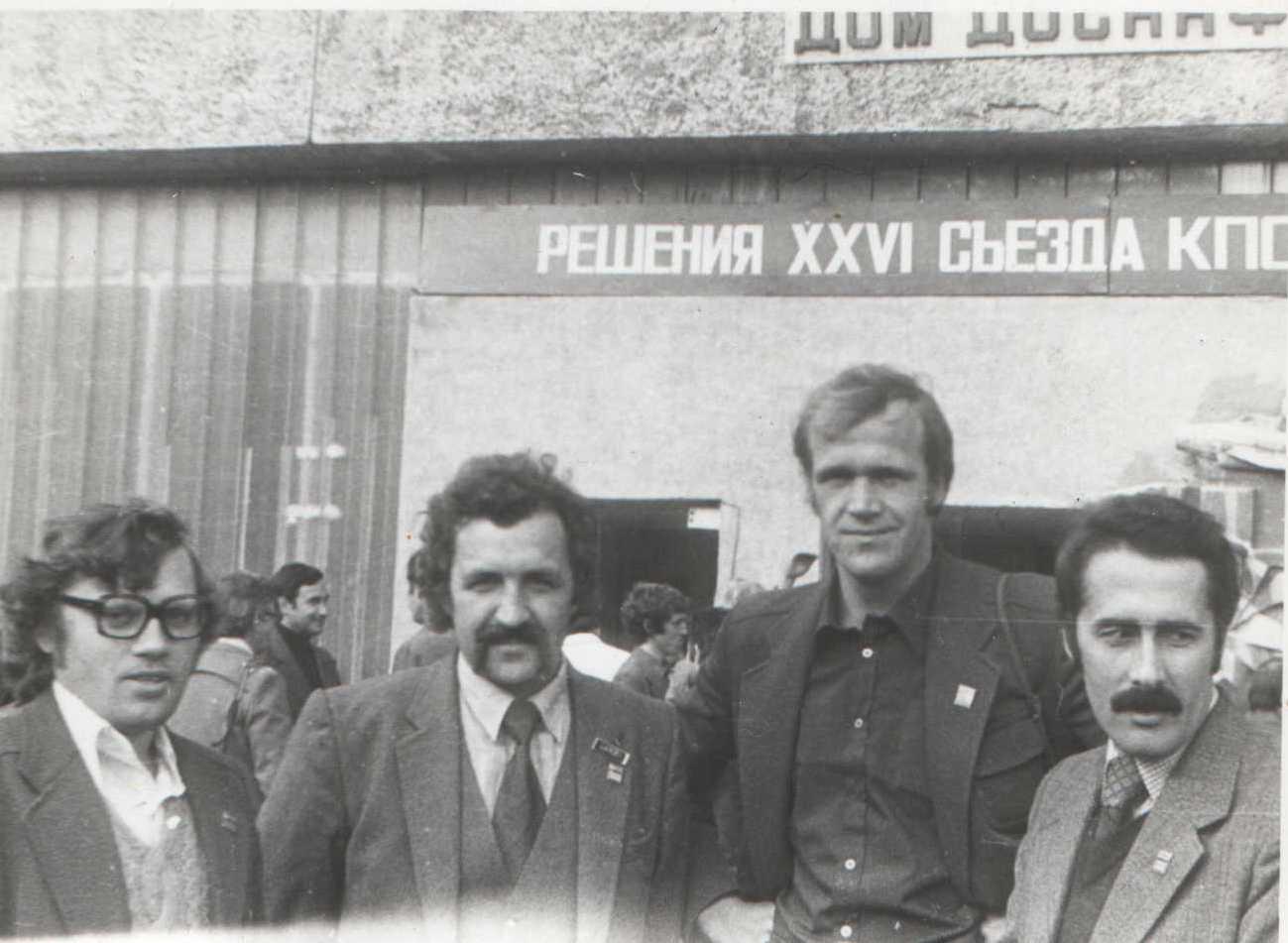 Нажмите на изображение для увеличения.  Название:Kiev-1983-UA3VCC-UB5GBD.jpg Просмотров:133 Размер:80.1 Кб ID:119631