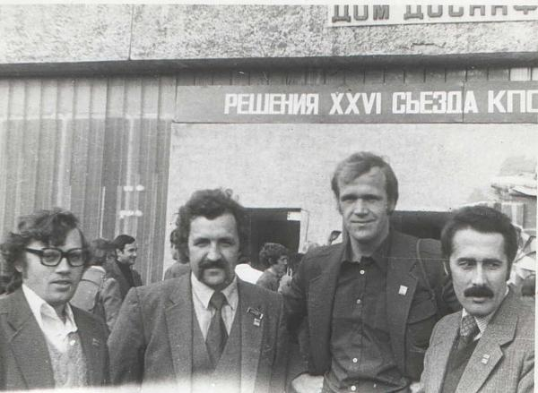 Нажмите на изображение для увеличения.  Название:Kiev-1983-UA3VCC-UB5GBD.jpg Просмотров:141 Размер:80.1 Кб ID:119631
