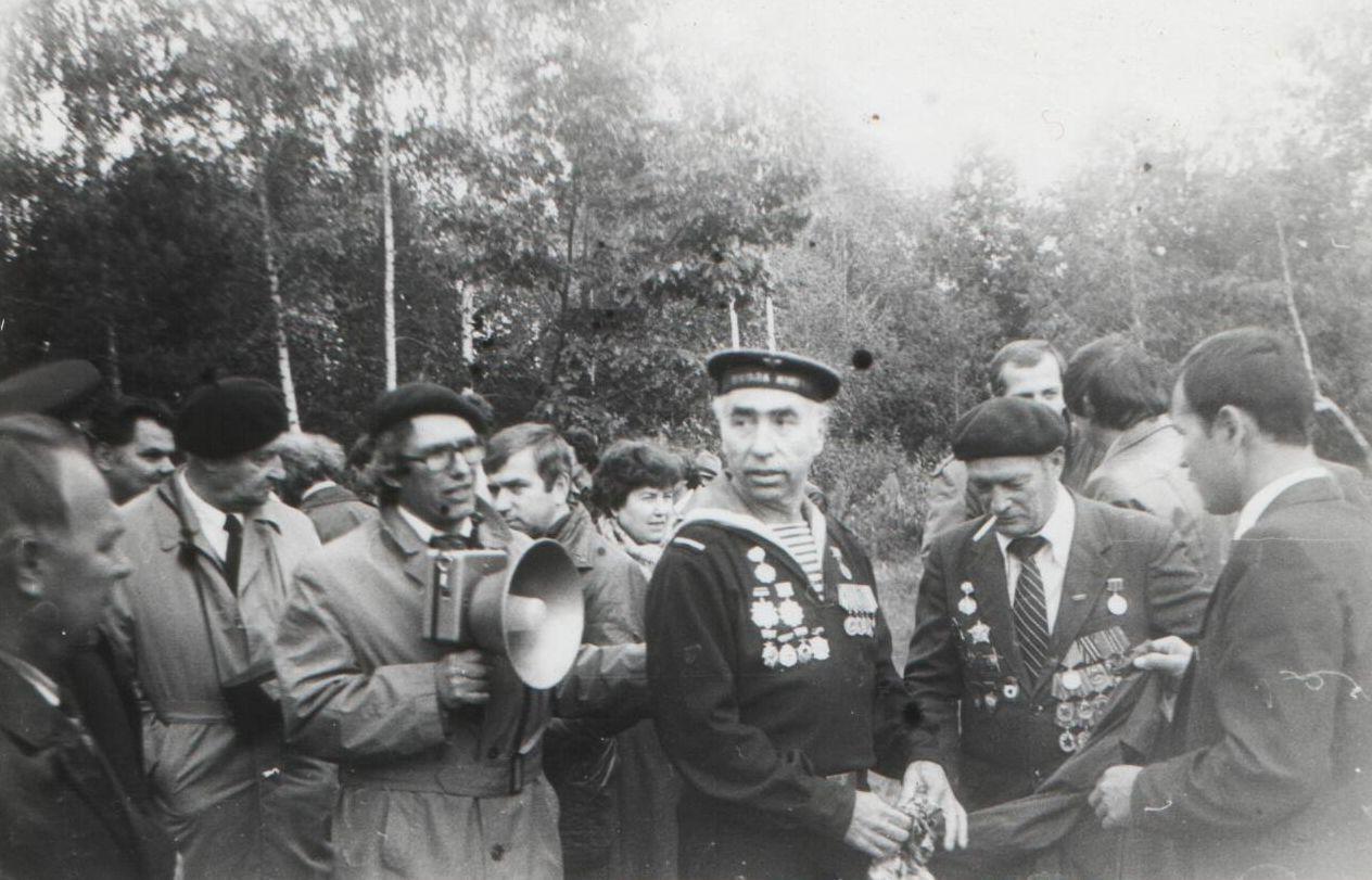 Нажмите на изображение для увеличения.  Название:Kiev-1983-UB5UN.jpg Просмотров:162 Размер:148.3 Кб ID:119636