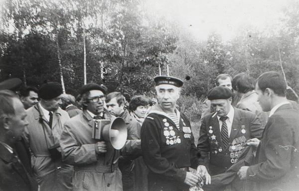 Нажмите на изображение для увеличения.  Название:Kiev-1983-UB5UN.jpg Просмотров:167 Размер:148.3 Кб ID:119636