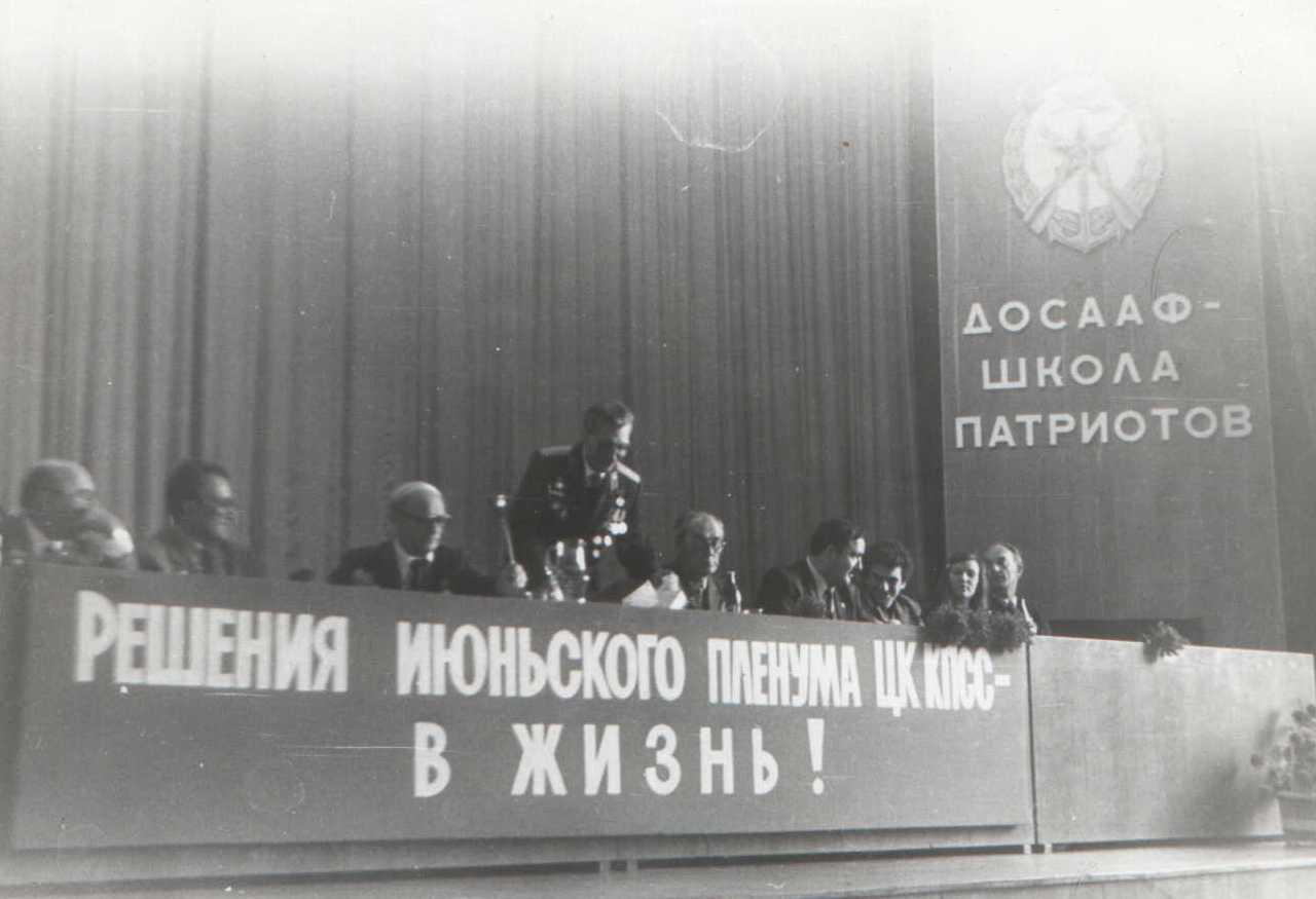 Нажмите на изображение для увеличения.  Название:Kiev-1983-konferenciya-tribuna.jpg Просмотров:143 Размер:53.2 Кб ID:119640