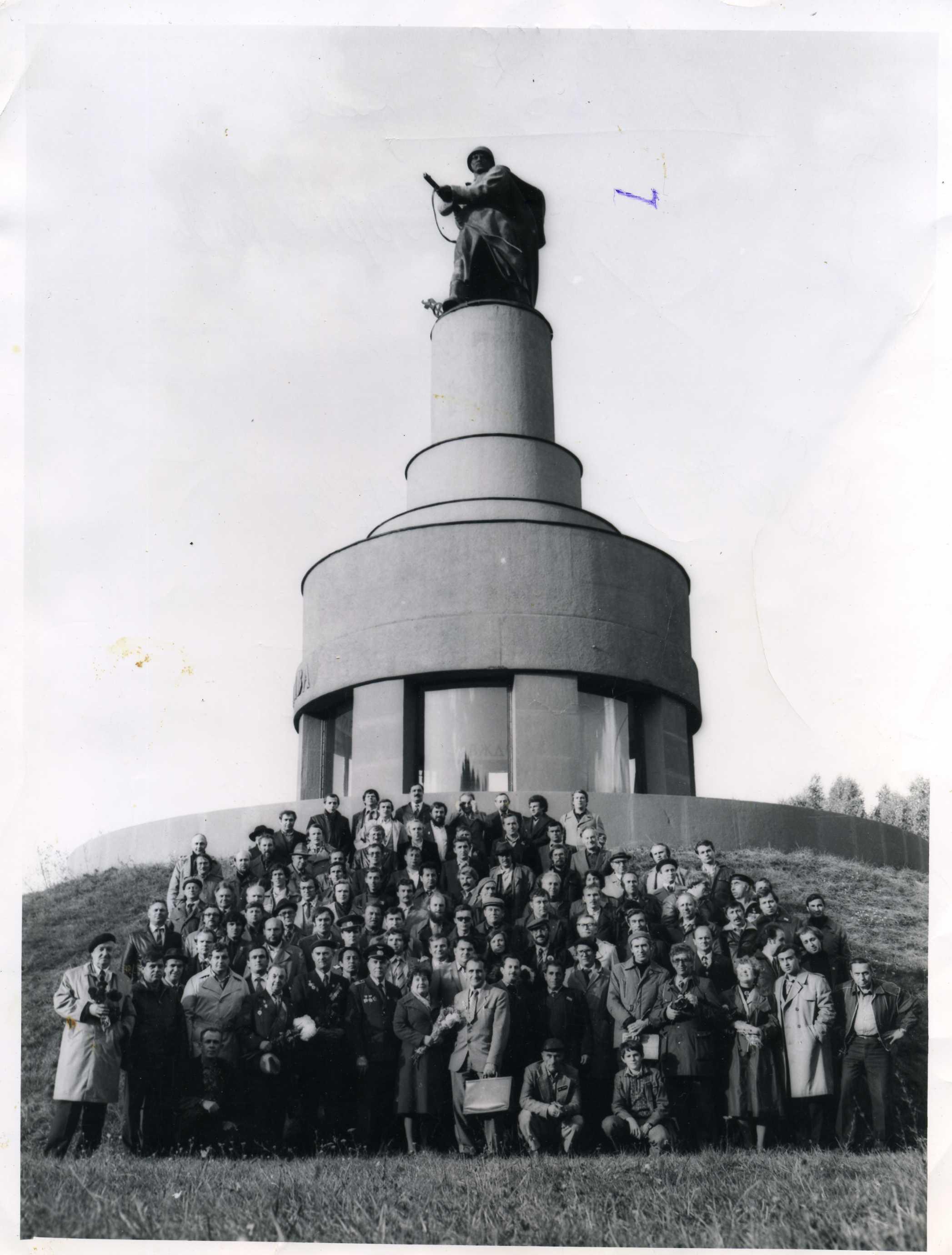 Нажмите на изображение для увеличения.  Название:Kiev-konferenciya-1983.jpg Просмотров:171 Размер:269.2 Кб ID:119641
