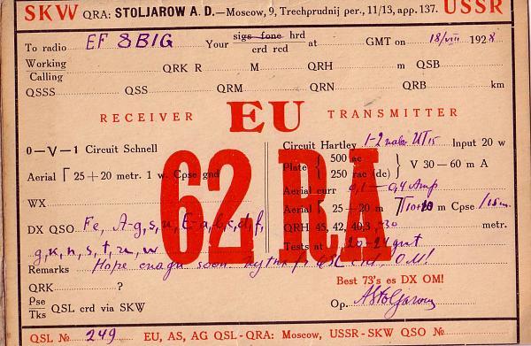 Нажмите на изображение для увеличения.  Название:eu62RA.JPG Просмотров:95 Размер:547.0 Кб ID:119649