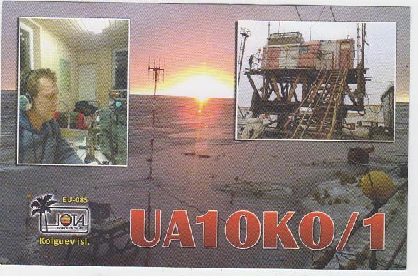 Нажмите на изображение для увеличения.  Название:UA1OKO.jpg Просмотров:83 Размер:114.0 Кб ID:119780
