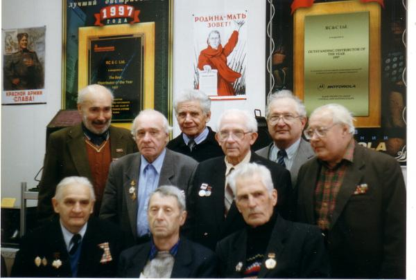 Нажмите на изображение для увеличения.  Название:RCC-museum-2000-veterany.jpg Просмотров:136 Размер:369.5 Кб ID:119795