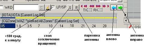 Название: ur5_6_1.jpg Просмотров: 1256  Размер: 29.7 Кб