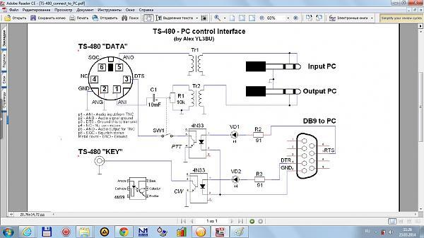 Нажмите на изображение для увеличения.  Название:TS-480 интерфейс.jpg Просмотров:424 Размер:211.1 Кб ID:119946