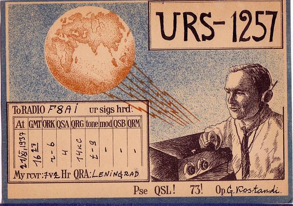 Нажмите на изображение для увеличения.  Название:URS.1257.JPG Просмотров:307 Размер:760.9 Кб ID:119997