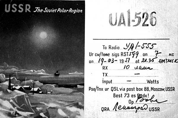 Нажмите на изображение для увеличения.  Название:UA1-526_51.jpg Просмотров:118 Размер:86.0 Кб ID:120077