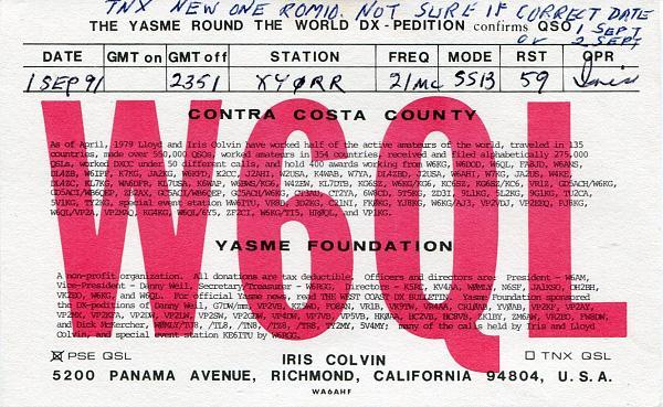 Нажмите на изображение для увеличения.  Название:WK6QL-XY0RR.jpg Просмотров:104 Размер:380.7 Кб ID:120142