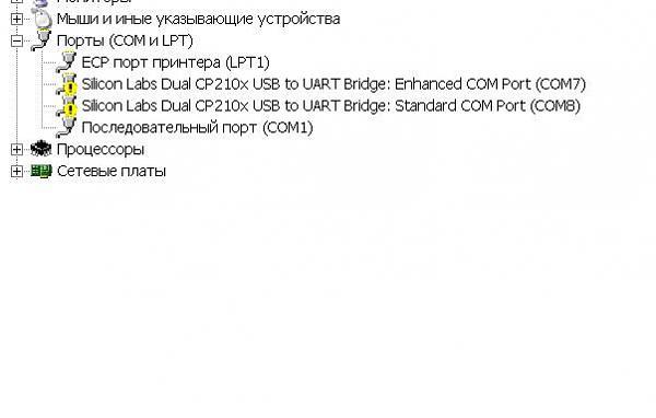 Нажмите на изображение для увеличения.  Название:диспетчер.JPG Просмотров:136 Размер:25.1 Кб ID:120390