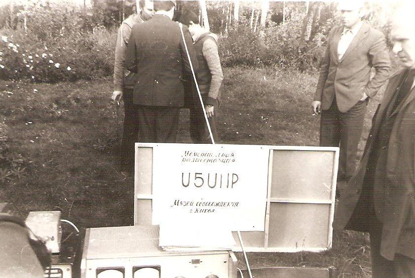 Нажмите на изображение для увеличения.  Название:Kiev-1983-RK9UN-19.jpg Просмотров:133 Размер:92.0 Кб ID:120405
