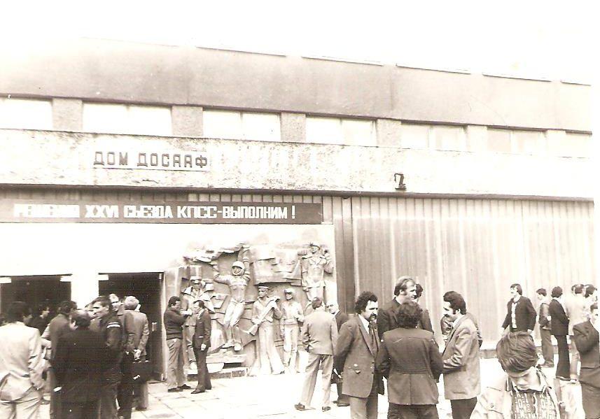 Нажмите на изображение для увеличения.  Название:Kiev-1983-RK9UN-21.jpg Просмотров:107 Размер:79.1 Кб ID:120407