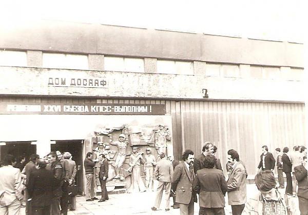 Нажмите на изображение для увеличения.  Название:Kiev-1983-RK9UN-21.jpg Просмотров:109 Размер:79.1 Кб ID:120407