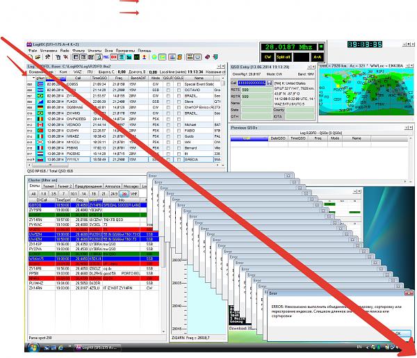 Нажмите на изображение для увеличения.  Название:2014-06-13 23-13-35 Скриншот эк&#108.png Просмотров:119 Размер:264.9 Кб ID:120634
