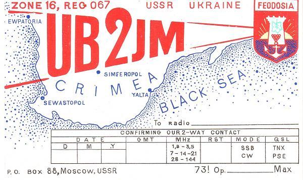 Нажмите на изображение для увеличения.  Название:UB2JM.jpg Просмотров:150 Размер:459.1 Кб ID:120951