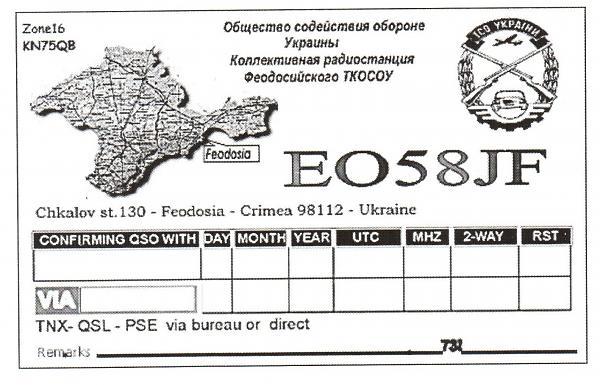 Нажмите на изображение для увеличения.  Название:EO58JF.jpg Просмотров:95 Размер:504.6 Кб ID:120958