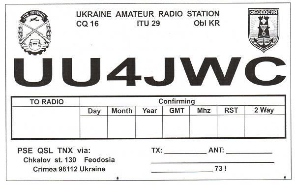 Нажмите на изображение для увеличения.  Название:UU4JWC old.jpg Просмотров:169 Размер:312.7 Кб ID:120959