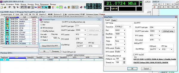 Нажмите на изображение для увеличения.  Название:LHX.jpg Просмотров:162 Размер:268.8 Кб ID:121419