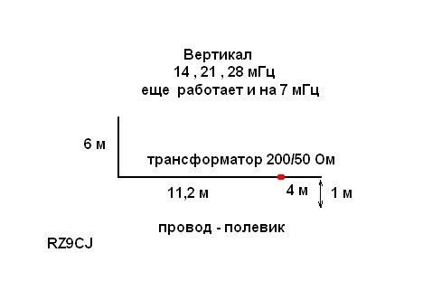 Название: c5f725a16b4d.jpg Просмотров: 811  Размер: 14.1 Кб
