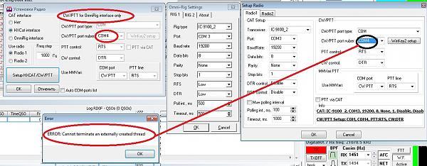 Нажмите на изображение для увеличения.  Название:COM_PTT_ERROR.jpg Просмотров:122 Размер:216.1 Кб ID:121813