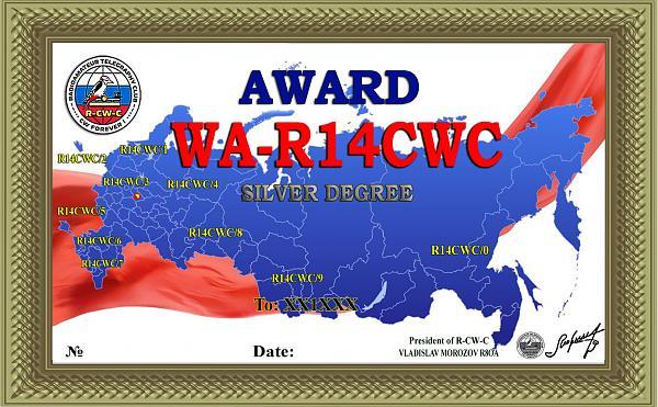 Нажмите на изображение для увеличения.  Название:WA-R14CWC-silver.jpg Просмотров:97 Размер:269.4 Кб ID:122188