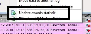 Название: ES1BA_1F1.jpg Просмотров: 715  Размер: 32.9 Кб