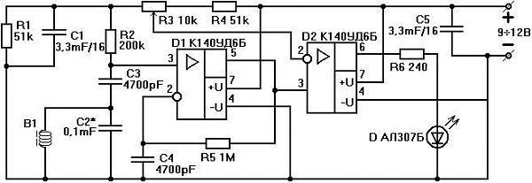 Нажмите на изображение для увеличения.  Название:detect2.JPG Просмотров:506 Размер:30.2 Кб ID:12334