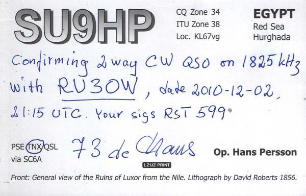 Нажмите на изображение для увеличения.  Название:SU9HP 160.jpg Просмотров:64 Размер:131.2 Кб ID:124059