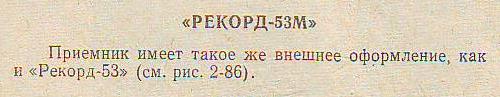 Название: Scan10001.JPG Просмотров: 1281  Размер: 83.5 Кб