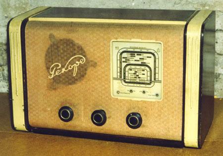 Название: Рекорд-53. Модель 1953 года..jpg Просмотров: 1111  Размер: 45.8 Кб