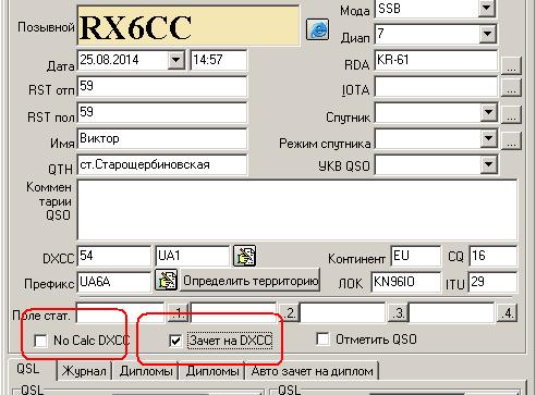 Название: RX6CC.PNG Просмотров: 648  Размер: 14.2 Кб