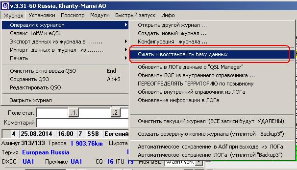 Нажмите на изображение для увеличения.  Название:log.PNG Просмотров:79 Размер:19.8 Кб ID:124349