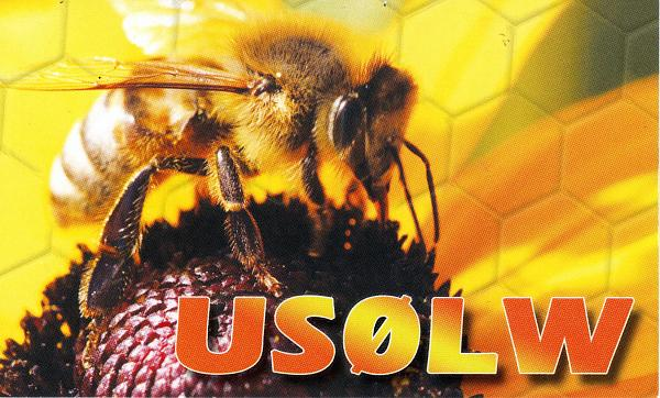 Нажмите на изображение для увеличения.  Название:US0LW-QSL.jpg Просмотров:74 Размер:1.50 Мб ID:124397