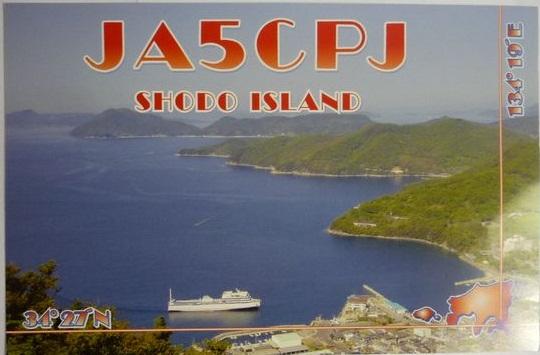 Название: AS-200 - JA5CPJ.JPG Просмотров: 317  Размер: 74.0 Кб