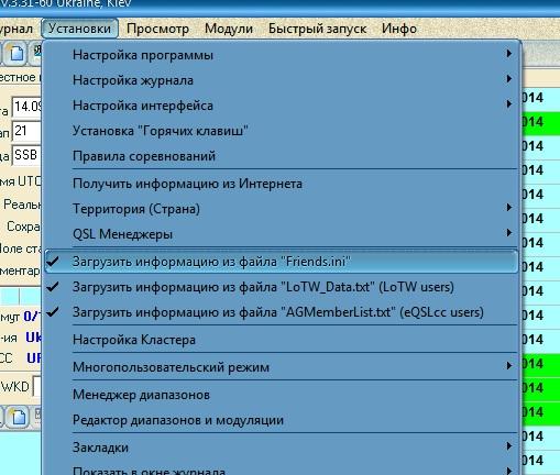 Название: log.jpg Просмотров: 1109  Размер: 83.0 Кб
